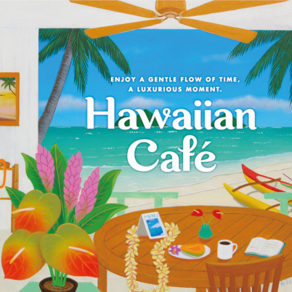 hawaiian-cafe
