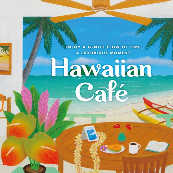 hawaiian-cafe_